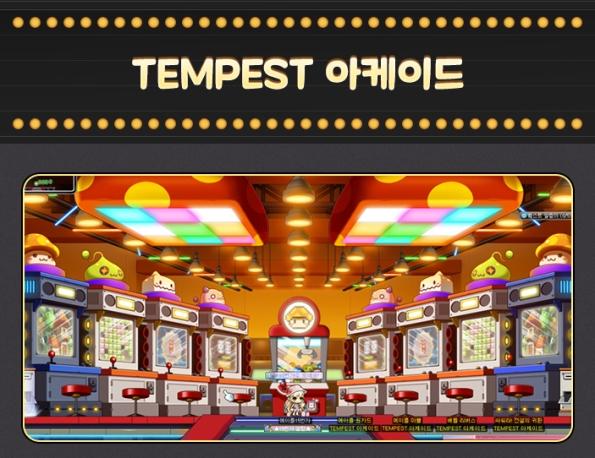 TEMPEST Arcade.jpg
