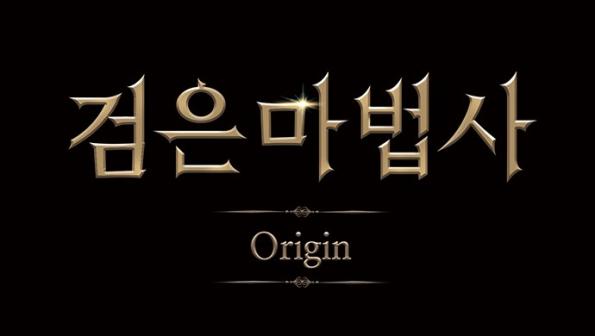 Black Mage Origin.png