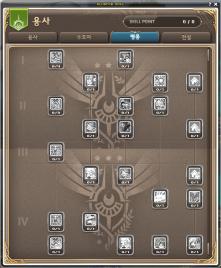 Alliance Skills (Hero)