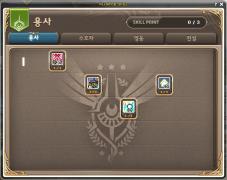 Alliance Skills (Warrior)