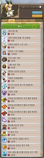 Alliance Supply Shop (Warrior)