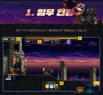 Twilight War UI