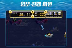 Final Naval Warfare Gameplay