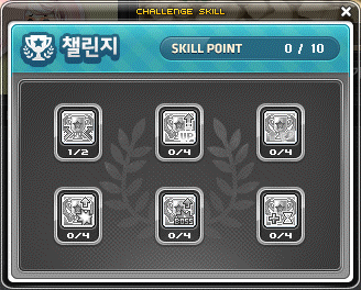 Challenge Skills.png