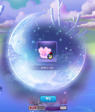 Luna Crystal Results