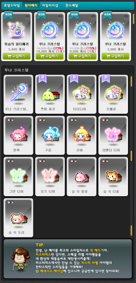 Luna Crystal