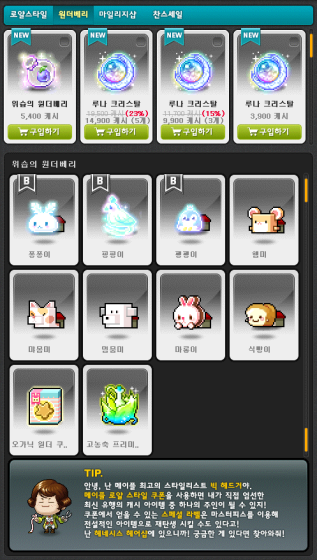 Wisp's Wonder Berry