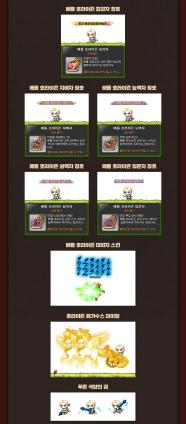 battle horizon rewards