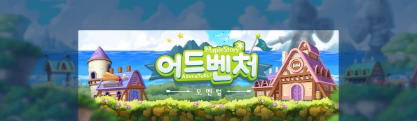 maplestory adventure momentum