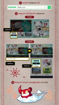 Naver Search