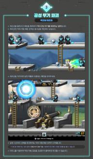 Siege Weapon Destruction