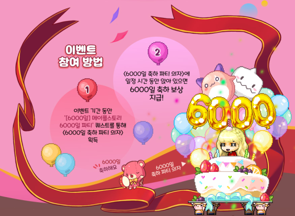 6000th Day Celebration Party Chair