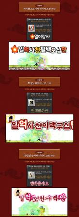 Hangul Damage Skins