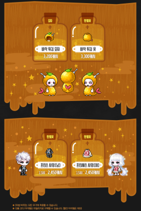 Halloween Items 2