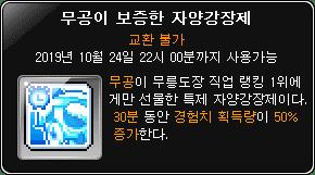Mu Gong's Nutritious Tonic