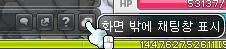 External Chat Window