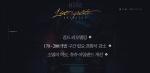 Rise 1st Update2