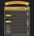 Golden Chariot UI