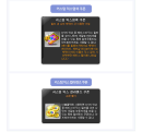 Custom Mix Dye and Colour Lens Coupons