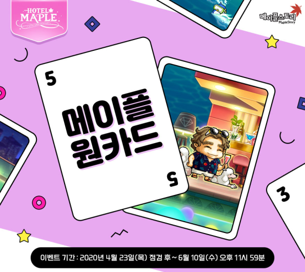 Maple One Card