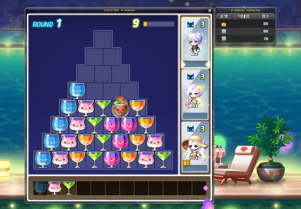 Monster Pyramid Game