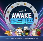 AWAKE World Leap