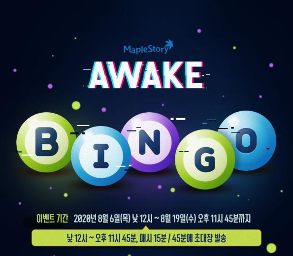 Awake Bingo