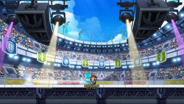 Union Arena