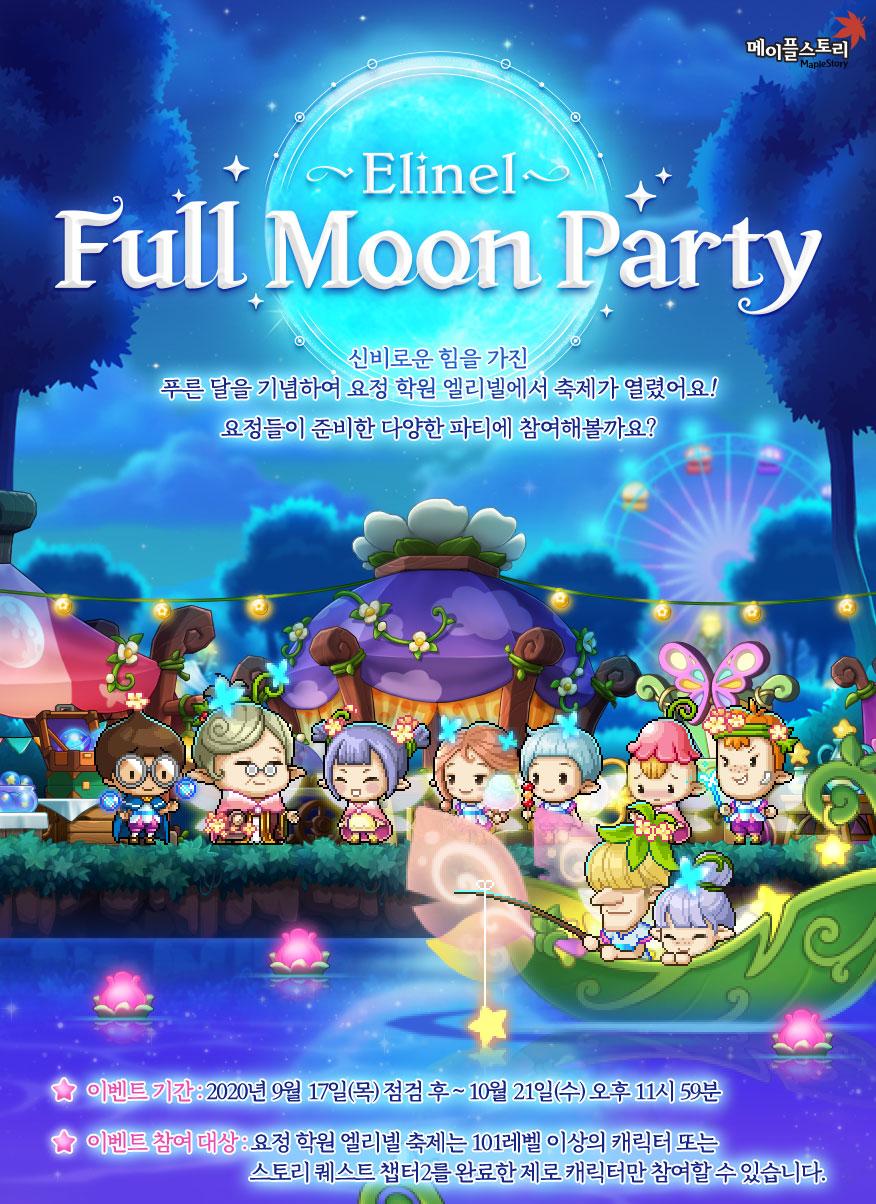 Ellinel Full Moon Party