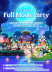 Ellinel Full Moon Party