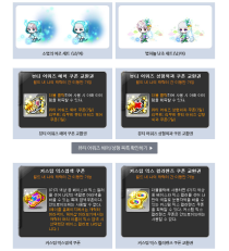 Full Moon Outfits and Coupons