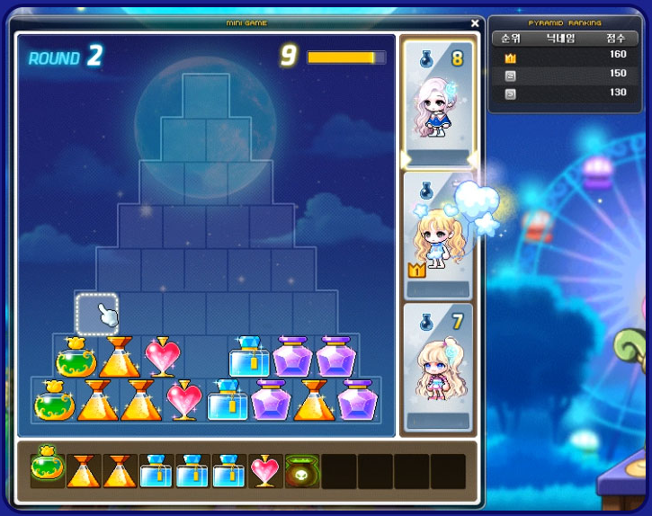 Potion Pyramid Game