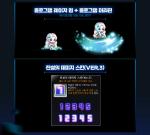 Ranking Rewards (2)