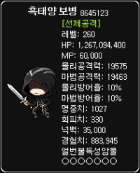 Black Sun Infantry