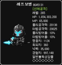 Lef Infantry