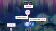 Lune's Magic Orb Power