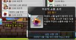 Mu Gong's SoulPiece