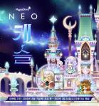 Neo Castle Event