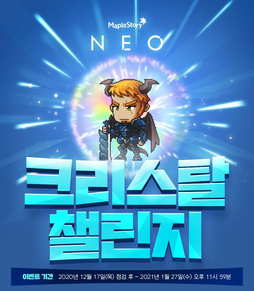 Neo Crystal Challenge