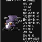 Security Robot D2-78