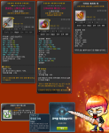 Tera Burning Rewards