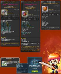 Tera Burning Rewards