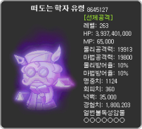 Wandering Scholar Ghost