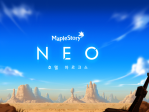2020Neo_3rd.0