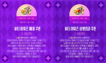 Beauty Awards Hair and Face Coupons