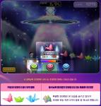 Colourful Invitations Games