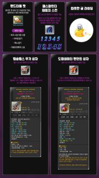 Level Up Rewards (2)