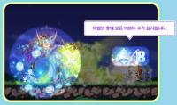 Magic Bell Collecting Erda