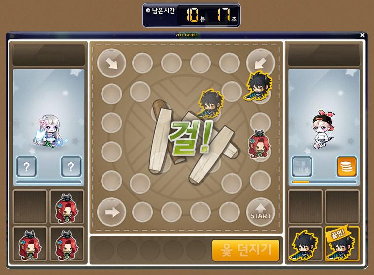 Psychic Yutnori Game