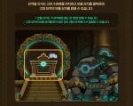 Hidden Ruins Box